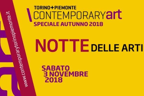 notte-delle-arti-contemporanee-torino-2018-torinissima-talenti-eventi